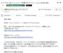Nishihara mail